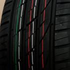 Sebring Formula Z2 FR  ( vyrobce Continental ) 225/45 R17 94W