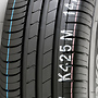 Hankook KINERGY ECO K425 175/60 R14 79H TL
